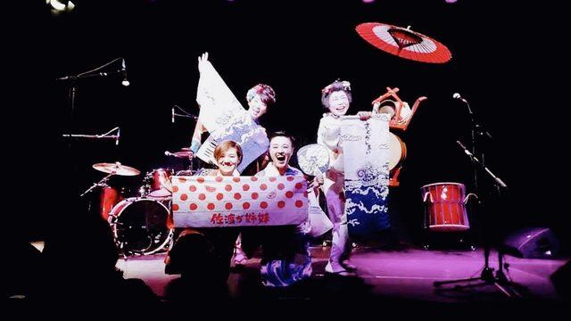 Entrada presencial Festival Matsuri 2020