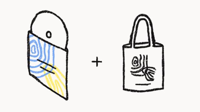 Pack sencillo pero fashion victim