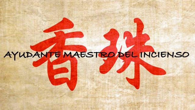 Boss - Master of inciense