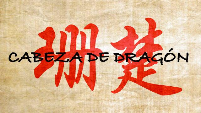 Godfather - Dragon's head