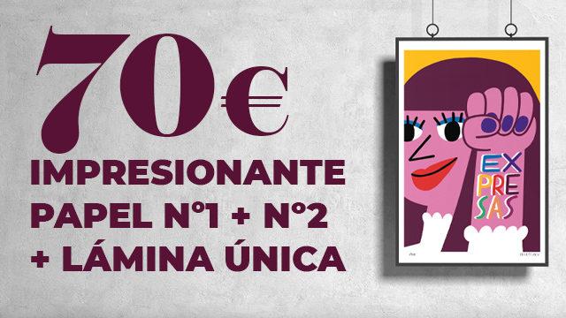 IMPRESIONANTE - PAPEL Nº1 y Nº2 + LÁMINA DE CACHETEJACK