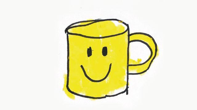 Milo's Smiley Cup