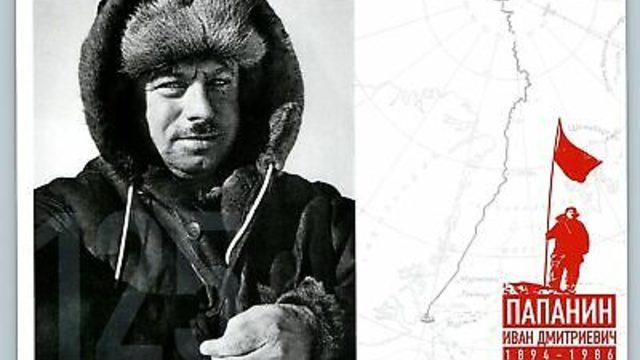 Explorador soviético