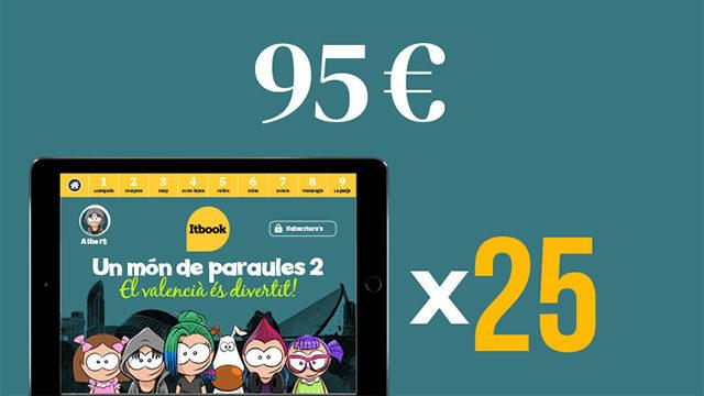 25 apps per a escoles