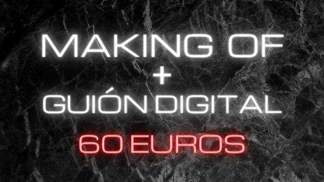 ¿Qué recompensas recibes por 60€?