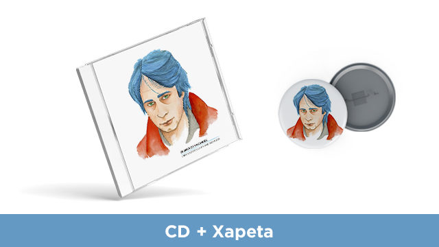 CD + Xapa