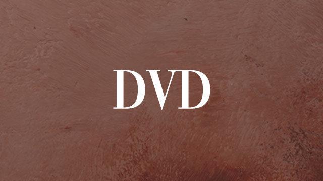 Recompensa DVD