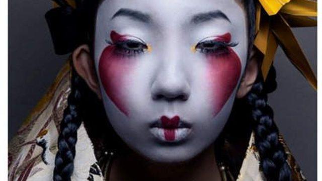 Pack Kabuki