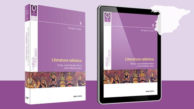 Libro en papel + Ebook (España)