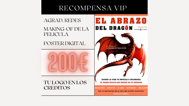 Recompensa  VIP