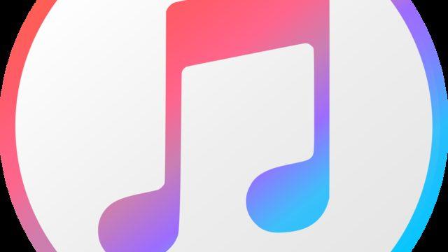 Descàrrega digital del CD