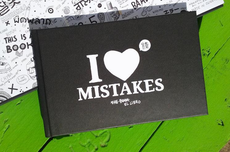 I LOVE MISTAKES YA ES UNA REALIDAD FÍSICA