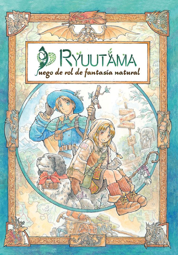 Ryuutama - Portada