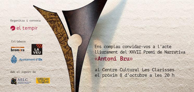 Invitació al lliurament del XXVII Premi de Narrativa «Antoni Bru»