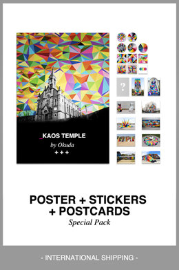 55 int poster stickers postales