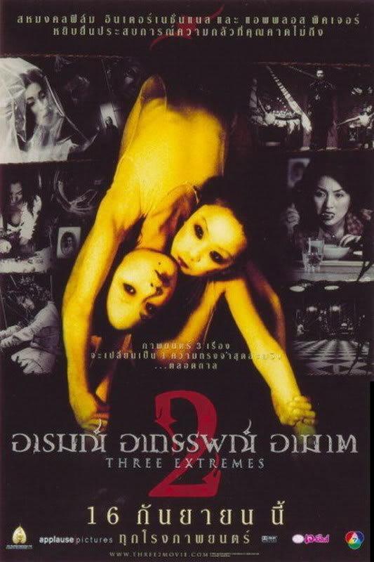 Claustrofobia oriental. Box (2004)