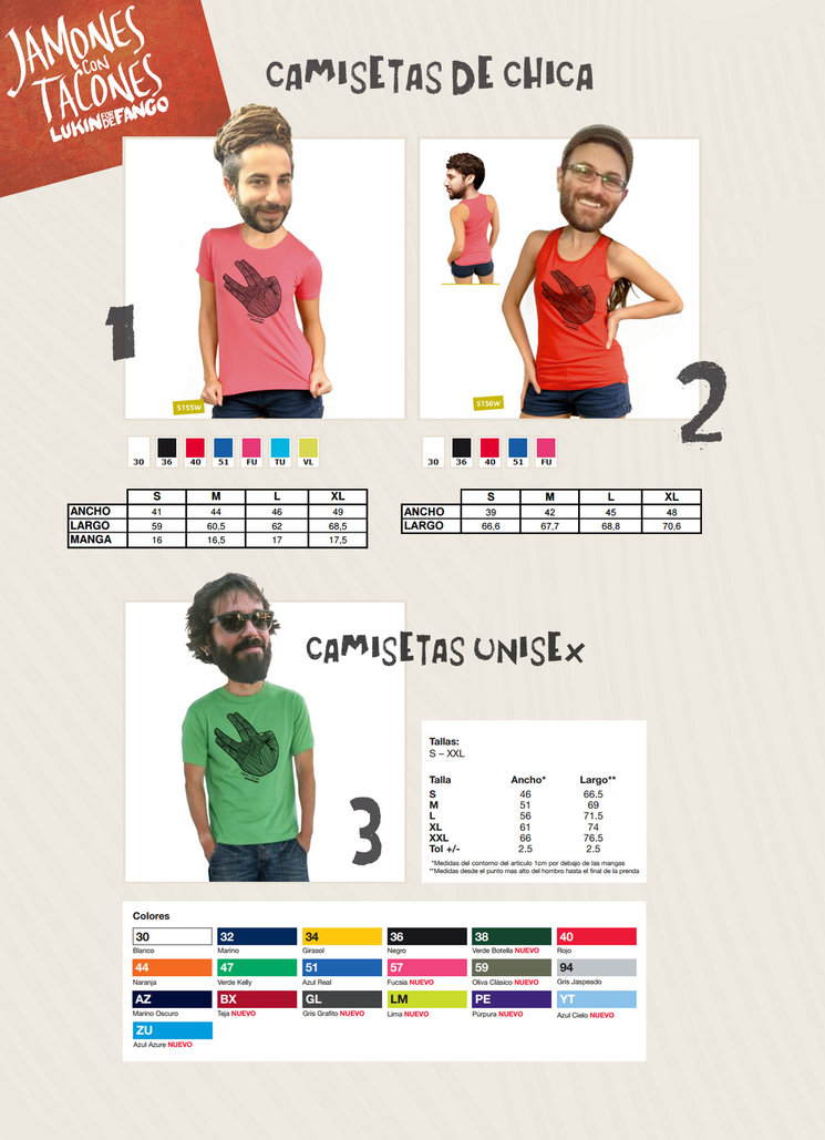 Catálogo de camisetas jamoniles en marcha