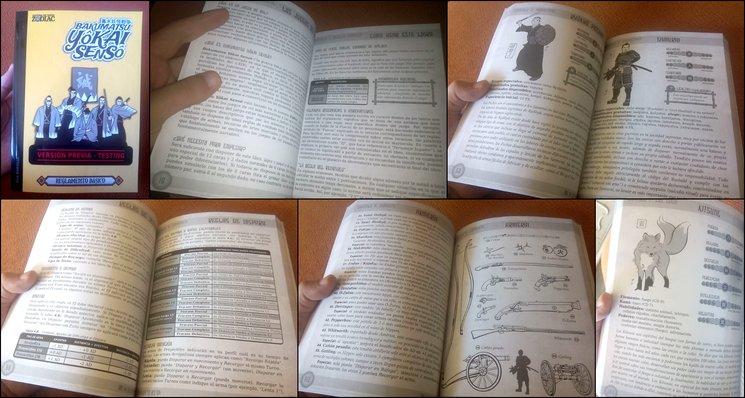 El primer prototipo de libro impreso (ejemplar único, portada provisional)