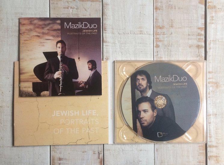 Llibret i interior del disc