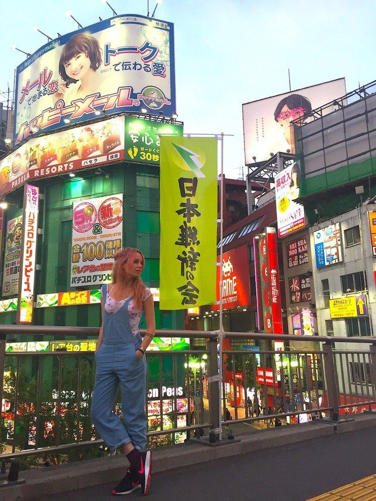 Mai en Tokio