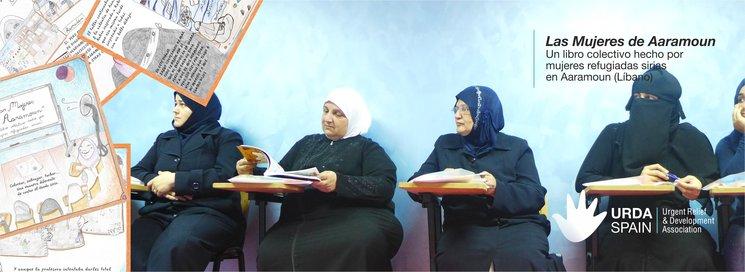 Mujeres de Aaramoun durante el taller y diferentes ilustraciones del libro