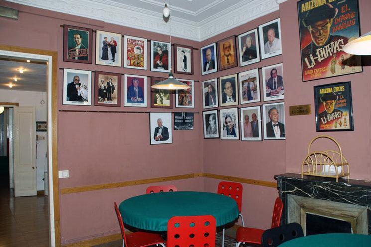The current Li-Chang Room