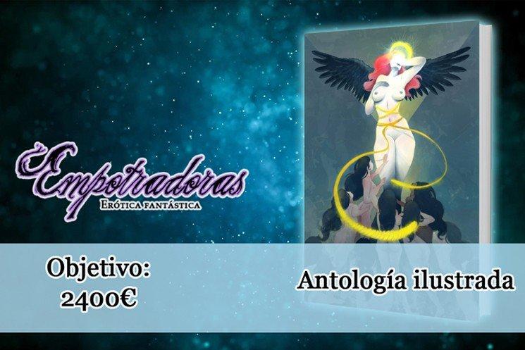 Nuevo objetivo: antología ilustrada