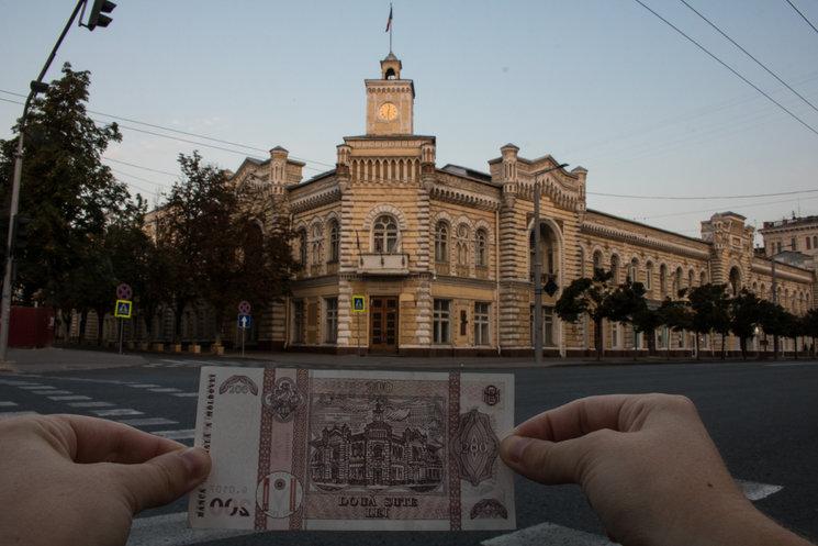 Viajando a través de los billetes