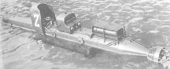 Uno de los famosos torpedos tripulados usados por los hombres de la Xª Flottiglia