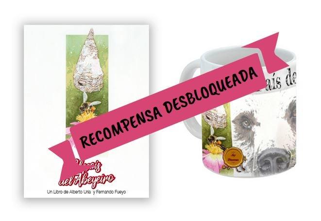 RECOMPENSA DESBLOQUEDA