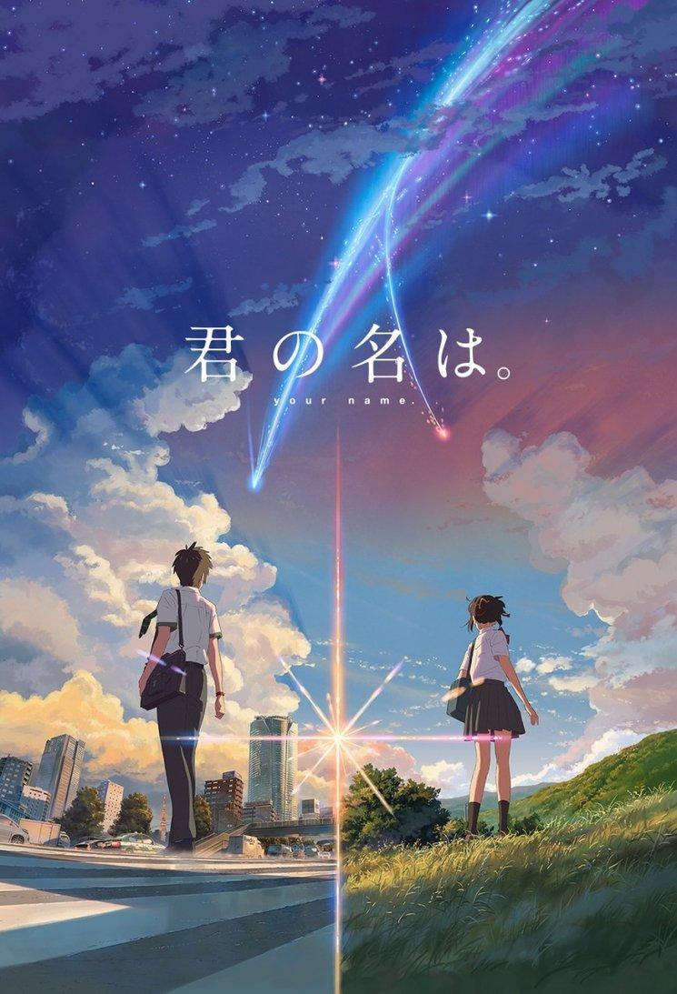 Kimi no na wa, Makoto Shinkai