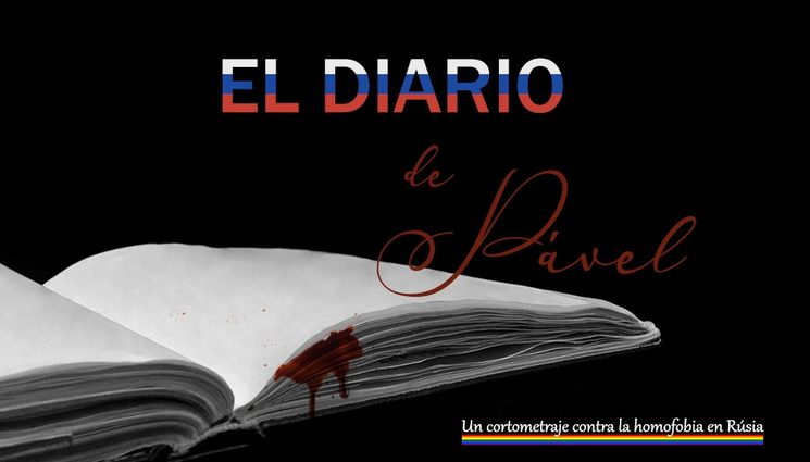 Cartel promocional by Gisela Rosa