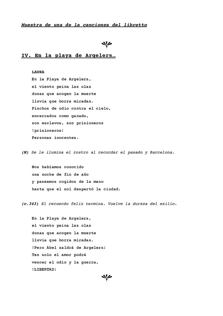 Muestra de una página del libretto