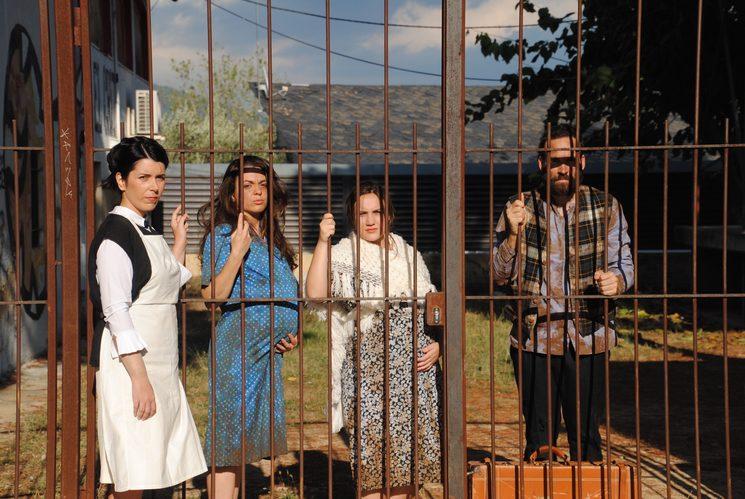 Ainhoa Aguilar, Anna Farrés, Laura Brasó y Joël Ruiz