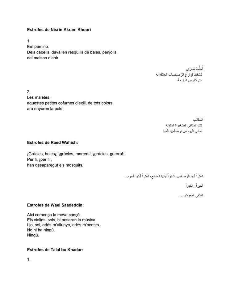 Difon algun dels poemes de Jo soc vosaltres per al Dia Mundial de la Poesia