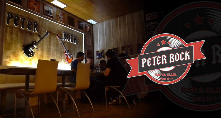 Cenas en restaurante Peter Rock Valencia