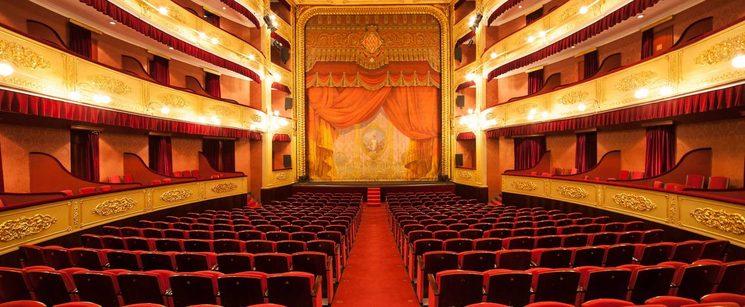 Teatre Municipal de Girona on està previst estrenar