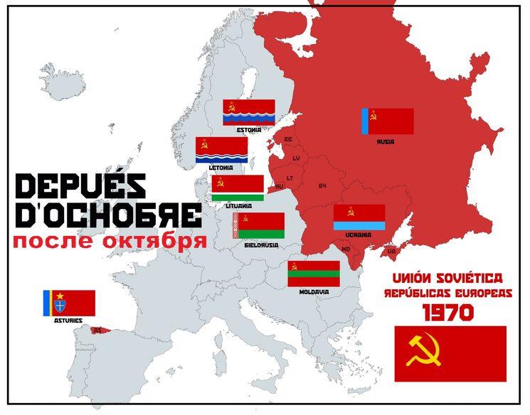 Parte europea de la URSS en 1970.
