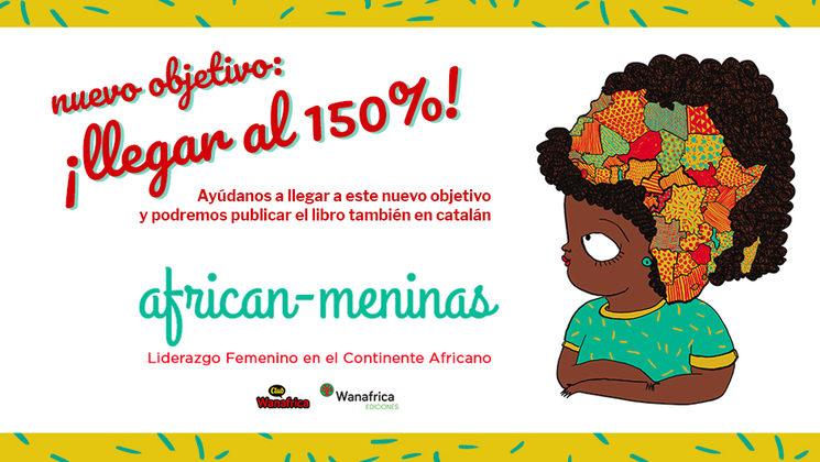 ¡Vamos a por el 150% y publicaremos el libro en catalán!