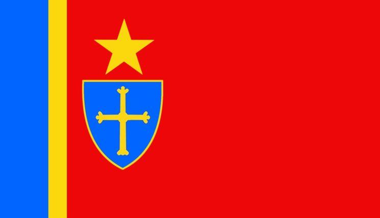 Bandera de la RSSA, Constitución de 1938