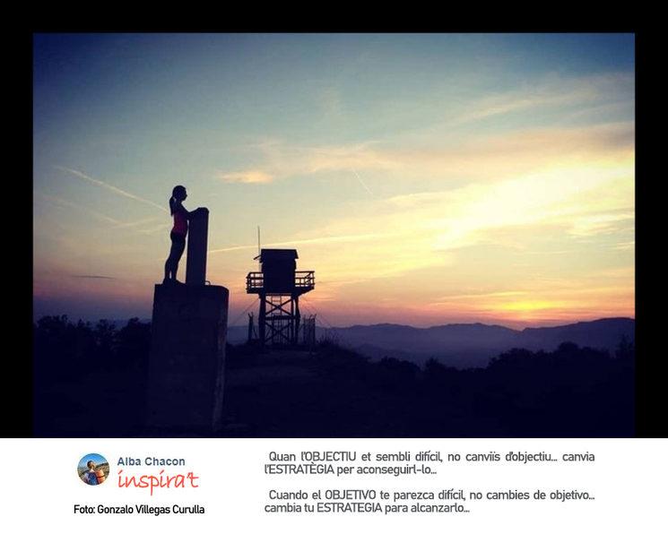 Postal 6 OBJECTIU (Fotografia de Gonzalo Villegas Curulla)