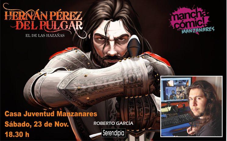 Presentación el 23 de noviembre en Manzanares