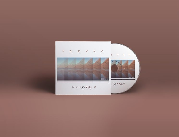Portada Álbum: FAMARA