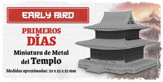 Templo de metal
