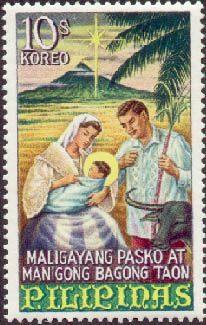 Maligayang Pasko at Manigong Bagong Taon