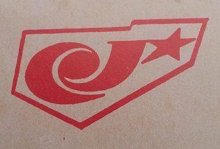 Antiguo logo de la JCC