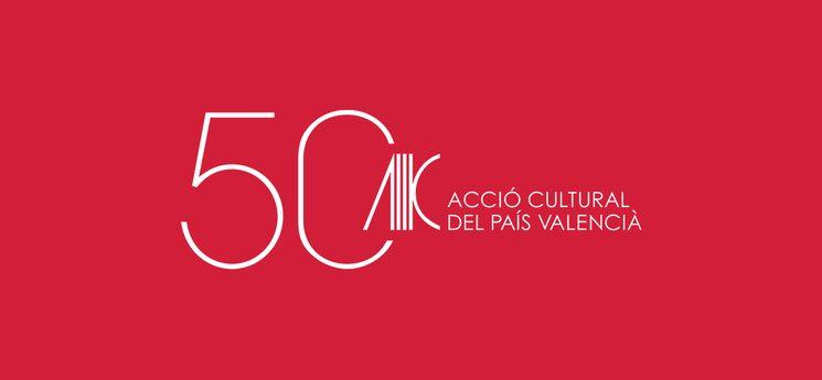 Logotip del 50 aniversari d