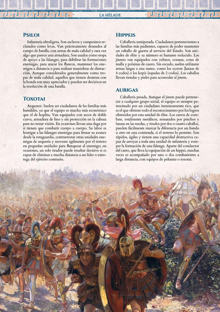 La Hélade, página 17