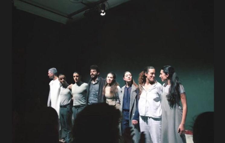 """Una habitació buida a """"El Maldà"""" (2019)"""