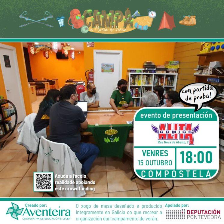 Evento de presentación en Santiago de Compostela